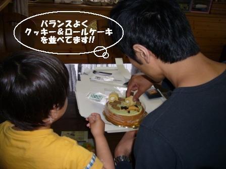 ケーキを作ろう3.JPG