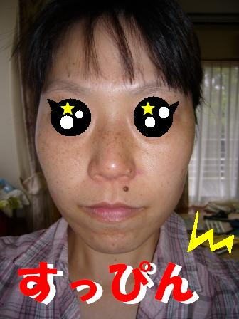 シミいっぱい(涙.JPG
