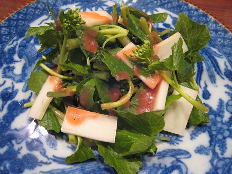山葵葉の梅肉サラダ