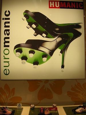 footy shoe