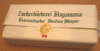 20070526 テーベッカライ包装