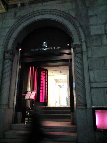 アンリ・シャルパンティエ銀座本店 入口
