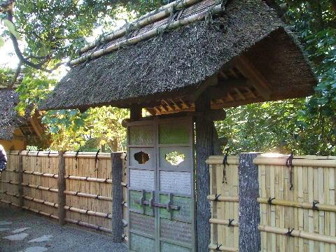 20081123 好文亭の外の門