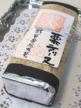 20070206 足立音衛門 栗のテリーヌ「天」