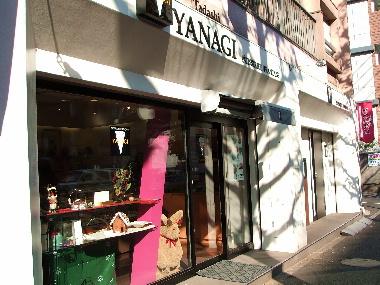 20061223タダシヤナギ八雲店