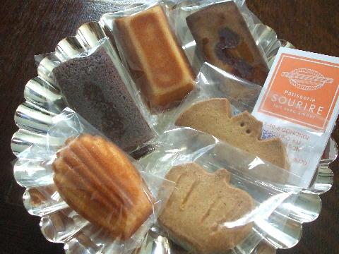 スリール 焼き菓子お土産