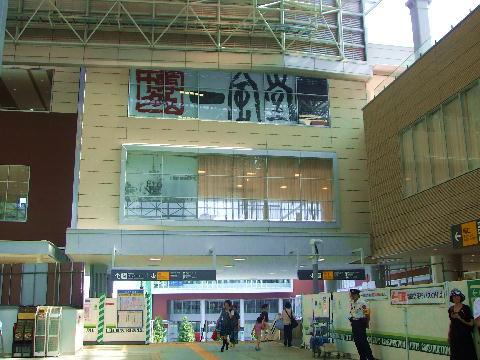たまプラーザ駅 北口へ