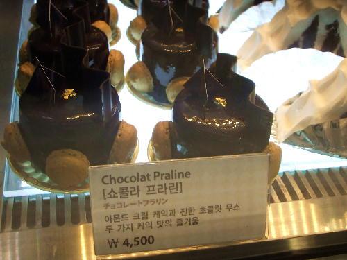 チョコレートフラリン