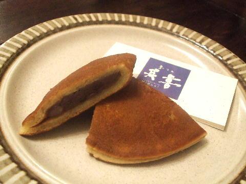 20090115 餅のどら焼きcut