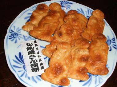 20070107 巣鴨・とげぬき地蔵さん煎餅