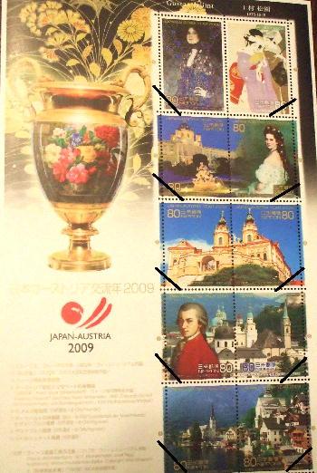 エリザベート切手 シート
