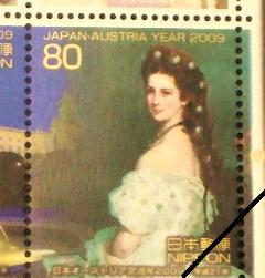 エリザベート切手