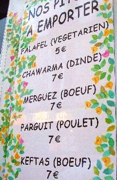 ファラフェル メニュー