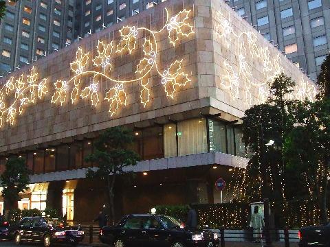 20071203 帝国ホテル