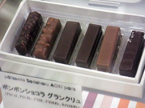 ボンボンショコラグランクリュ アオキ