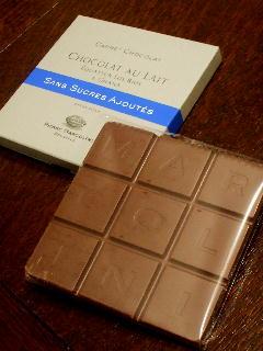 ノンシュガー ミルクチョコレート
