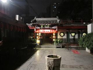 kyougeki3