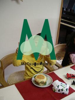 MaT松2.jpg