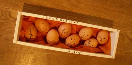 Eggs!.jpg