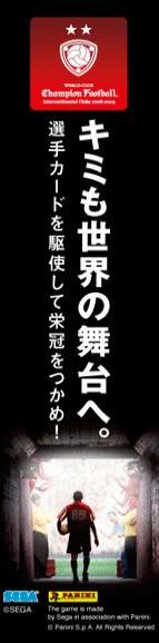 imgad-1.JPG