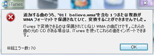 iTunesへようこそ9.jpg