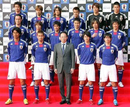 日本代表ユニ.jpg