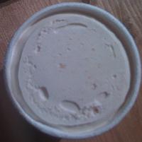 生キャラメルアイスクリーム2.png