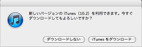 スクリーンショット(2011-03-03 7.05.29).png