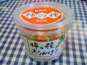 柿の種ふりかけ.jpg