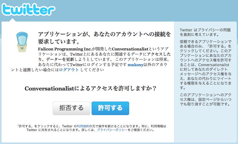 スクリーンショット(2010-12-21 10.10.52).png