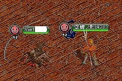 RedStone 10.04.06[02]1.jpg