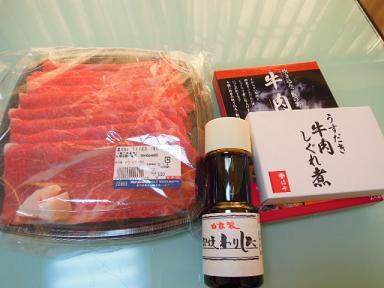 柿安 2012福袋 4,000円