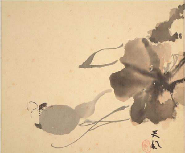 中村天風先生の瓢箪図