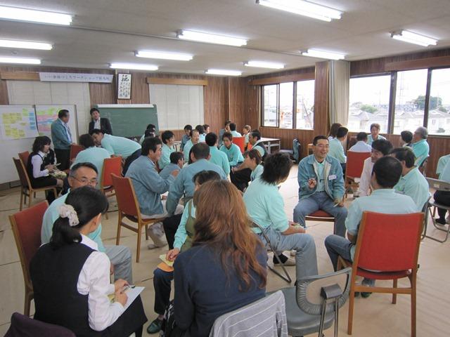 いい会社づくりワークショップ拡大版in木村木材工業
