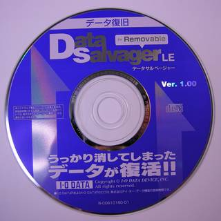 Data Salvager LE for Removable - IO DATA 製品の添付ディスクだったらしい、クレバリーの不幸袋で入手、たぶん店先でも 100 円で売っている