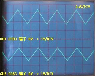 2 つの TPA2001D1 を同期発振させた - COSC 端子を 33KΩで接続し、同期発振させた。周期(周波数)は同じになった。位相のずれが少しある。双方の発振周波数をもう少し合わせ込んでから、同期化させた方が良いかもしれない。