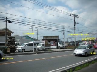 道路反対側よりパソコンファームの建物を見る。左側: 金町・松戸方面、右側: 三郷方面