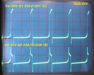 Upper 2SC2120Y Vc 5V/DIV,  Lower 2SA1015GR Vb 5V/DIV, 5uS/DIV