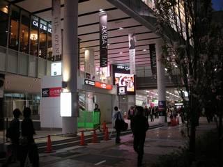 AKIBA TOLIM - 秋葉原駅中央改札口南の新しい街 クリックすると他の画像へ