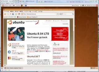 ubuntu 8.04 を Virtual PC 2007 上で使用