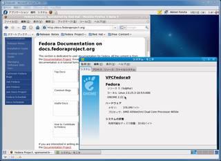 Fedora9 を VirtualPC 2007 にインストールしたスクリーンショット