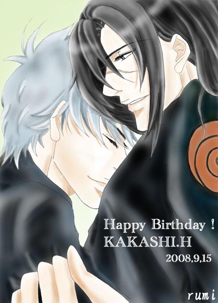 2008-kakashi-bd2.jpg