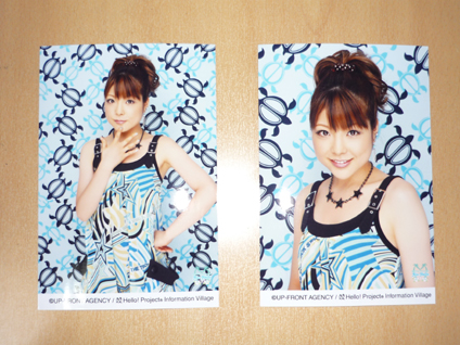 アロハロ小川麻琴写真2枚セット