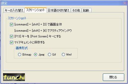 AppleKbwin.jpg