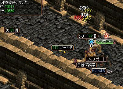 0207どろっぷモリ2外