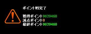 0625ぽいんと戦