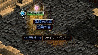 0207どろっぷモリ2内