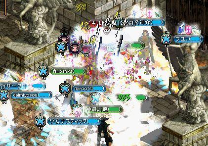 城攻め0524-4
