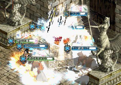 城攻め0524-6