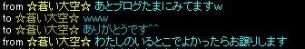 1220モリ1耳-3